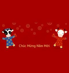 2021 vietnamese new year tet cute buffalo kids vector