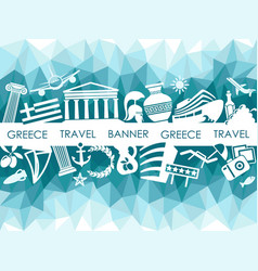 banner on a theme of travel to greece vector image