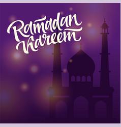 Eid mubarak - postcard vector