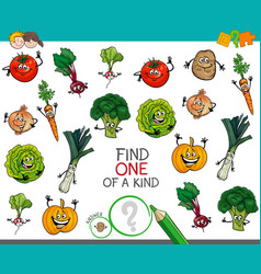One of a kind game with vegetable characters vector