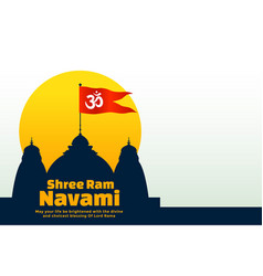 Shree ram navami festival card with template vector