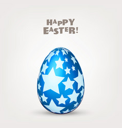 easter egg spring holidays in april gift vector image