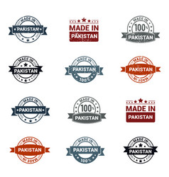 Pakistan stamp design set vector
