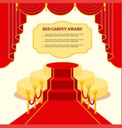 Red award carpet vector
