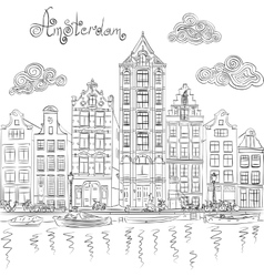 City view of Amsterdam canal vector