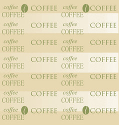 coffee wallpaper white vector image