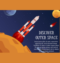 Discover outer space - text and rocket launching vector