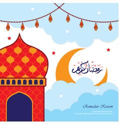 eid mubarak greeting card ramadan kareem cartoon vector image