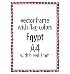 flag v12 egypt vector image