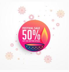creative diwali sale banner design with burning vector image