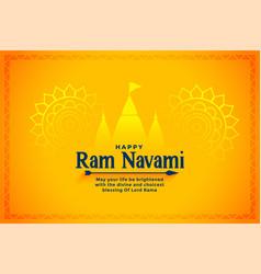 Happy ram navami religious festival card design vector