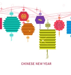 Lantern background for traditional of Chinese new vector