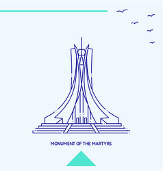 Monument of the martyrs skyline vector