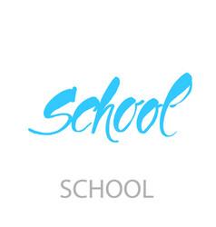 School lettering template vector
