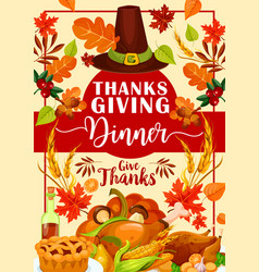 thanksgiving dinner invitation with festive food vector image