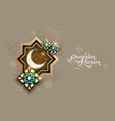 Ramadan kareem abstract girih flower encrusted vector