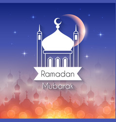 ramadan greeting card for holy month vector image