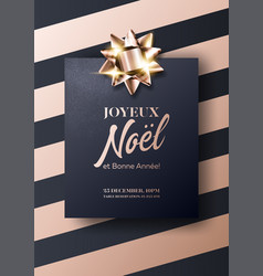 Joyeux noel et bonne annee card merry vector