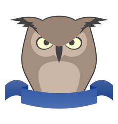 Owl academy vector