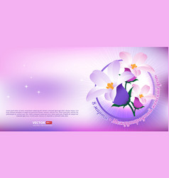 Greeting card with 8 march happy international vector
