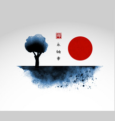 Big red sun and blue tree in field traditional vector