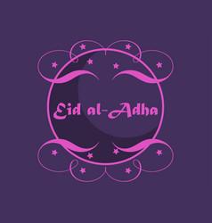 eid al-adha kurban bajram muslim festival of vector image