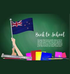 flag of new zealand on black chalkboard vector image