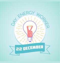 22 december day energy worker vector