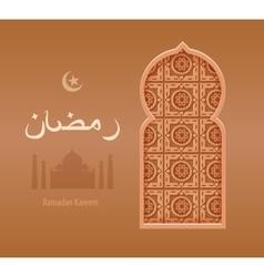 Beige arabesque background Ramadan vector