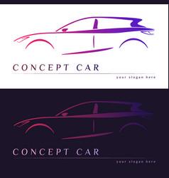 Concept car silhouette vector