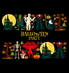 halloween holiday night party invitation card vector image