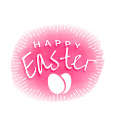 pink happy easter watercolor background vector image