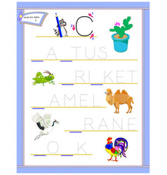 Tracing letter c for study english alphabet vector