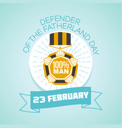 23 february defender fatherland day vector