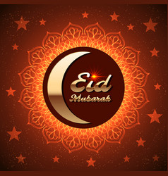 Ramadan greeting card for celebration of holy vector