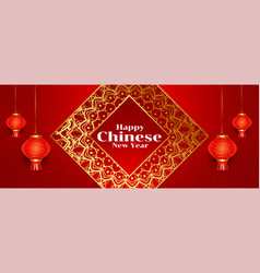Attractive happy chinese new year lantern vector