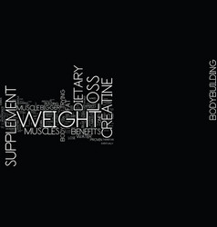 the benefits of a weight loss dietary supplement vector image
