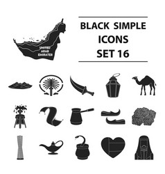 arab emirates set icons in black style big vector image vector image