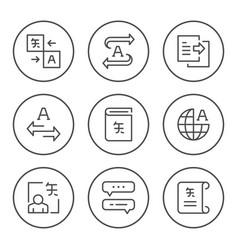 set round line icons translation vector image