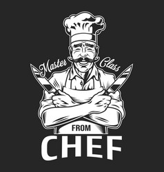 vintage smiling chef logotype vector image