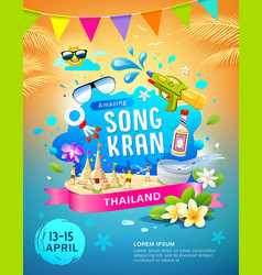 amazing songkran festival in thailand this summer vector image