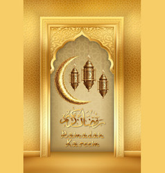 Golden arch with lanterns and crescent vector