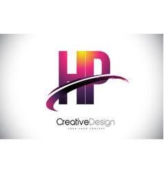 Hp h p purple letter logo with swoosh design vector