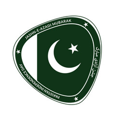 Pakistan independence day badge design vector