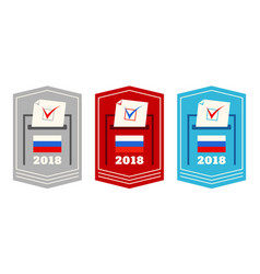 Presidential election in russia vector