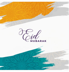Abstract eid mubarak background with watercolor vector