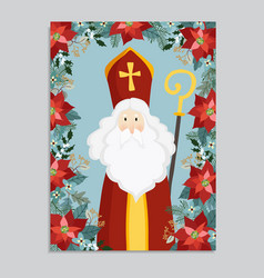 cute greeting card with saint nicholas falling vector image