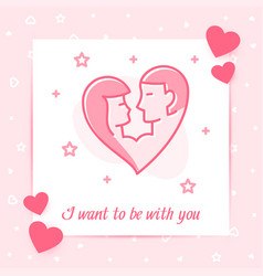 girl guy kiss heart valentine card love text icon vector image
