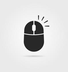 simple black right click icon vector image