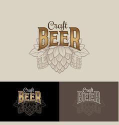 Craft beer logo hop cone brewing beer pub vector